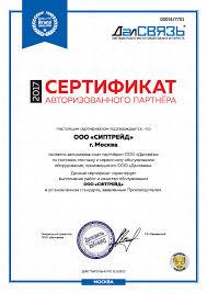 ДалСВЯЗЬ - Усилители сотовой связи и интернета (EGSM, GSM ...