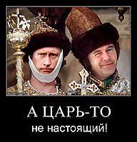 """Україні віддали """"споконвічно російські"""" землі під час створенні СРСР. Тепер ми з цим розбираємося, - Путін - Цензор.НЕТ 7810"""