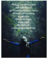Full On Full On Malayalam Quotes Boxing Quotes Quotations
