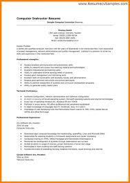 Server Resume Skills Stunning 60 Great Server Resume Skills Zm O60 Resume Samples
