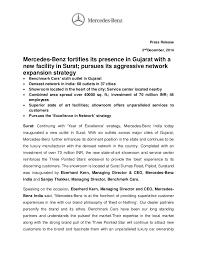 new car launch press releaseMercedes India Surat Dealer launch Press Release