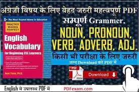english grammar book in hindi pdf pdfexam
