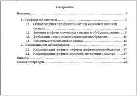 Написание контрольной работы образец Советы деловодства Справочник  Написание контрольной работы образец