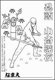 忍者素材を無料配布