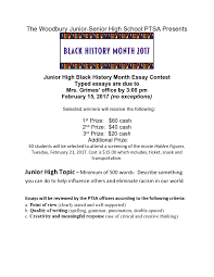 black history month essay contests district essay flyer 2017 junior high