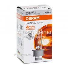 Штатные ксеноновые <b>лампы Osram</b> - Авто-<b>Лампы</b>