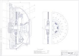 Курсовые и дипломные работы автомобили расчет устройство  Чертежи КП Механизма сцепления автомобиля ГАЗ 3307