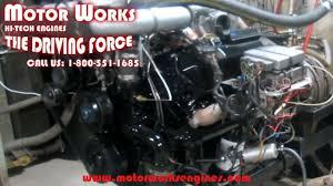 ford 7 3 power stroke sel engine dyno test