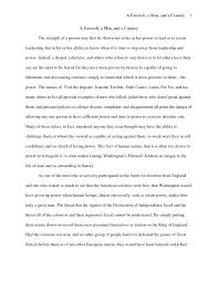 sample scholarship essay format the jeffrey c kraus endowed radio award scoscoop alu jeffreyckrausscholarshipapplication page alu personal statement scholarship essay examples
