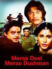 Smita Patil Meraa Dost Meraa Dushman Movie