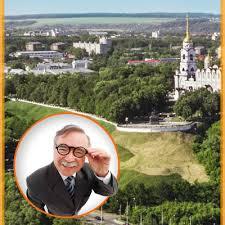 ДИПЛОМНЫЕ РАБОТЫ НА ЗАКАЗ Дипломы во Владимире