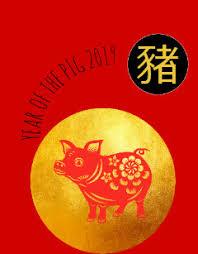 Chinese New Year Card Chinese New Year Cards Zazzle