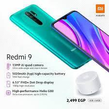 EL SHENNAWY MOBILES الشناوي للموبايل - احجز الآن احدث موبايل شاومي واحصل  علي الهدية Xiaomi redmi 9 64GB & 4GB RAM الكمية محدودة جدا لأي إستفسار أو  معلومات اتصل علي خدمة العملاء