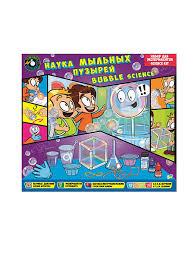 <b>Набор для</b> опытов <b>Toys Lab</b> 7272021 в интернет-магазине ...