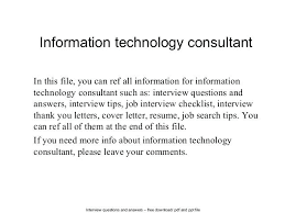 Technology Consultant Cover Letter Coaching Cover Letter Swim Coach
