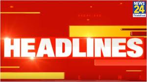 10am News Headlines