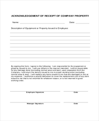 company property acknowledgement form company acknowledgement letter templates 5 free word pdf format