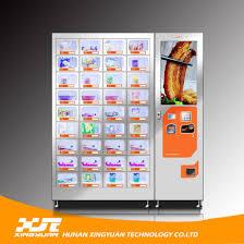 Hot Food Vending Machine Custom China Hot Foods Machines Vending Machines For PizzaFast FoodLunch