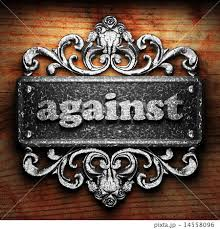 「against word」の画像検索結果