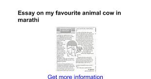 essay on my favourite animal cow in marathi google docs