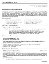 Entry Level Network Engineer Resume Sample Network Technician Resume Sample Systems Engineer Resume Example