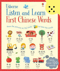 Chinese Words Usborne Listen And Learn First Chinese Words