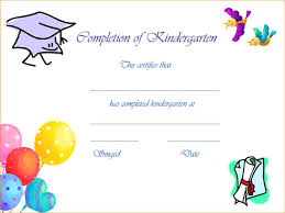 certificate of promotion template kindergarten promotion certificate template kids diploma design