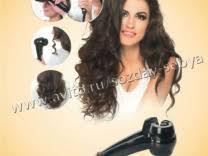 <b>стайлер</b> для автоматической <b>завивки</b> волос - Авито ...