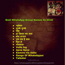 Name for group of friends