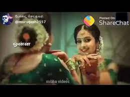 whatsapp status tamil share chat video