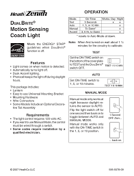 Dual Brite Motion Sensor Light Heath Zenith 595 5578 09 Work Light User Manual Manualzz Com