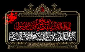 Image result for شهادت حضرت فاطمهlrm;