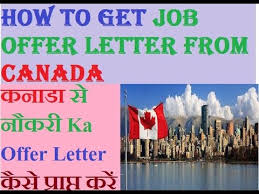 How To Get Job Offer Letter From Canada - Youtube