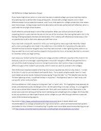 self reflective college application essays college essay examples self reflective college application essays