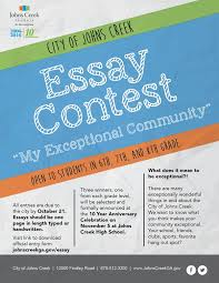 johns creek exceptional essay contest contact