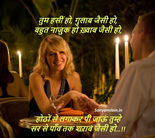 love shayari for wife in hindi
