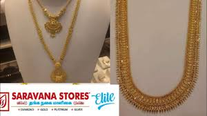 Saravana Stores Gold Earrings Designs Latest Gold Haram Collection T Nagar Saravana Stores Elite My Lifestyle Tamil