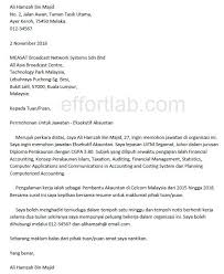 Great Cover Letters For Job Applications By Email    For Cover     Shishita world com