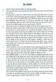the best essay on diwali ideas diwali essay  essay on diwali in punjabi language opinion of professionals