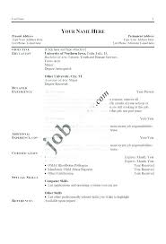 Live Career Resume B Livecareer Resume Builder Review Simple Sample