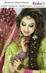 see latest makeup ideas for mehndi event