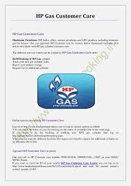 hp customer service number hp gas customer care