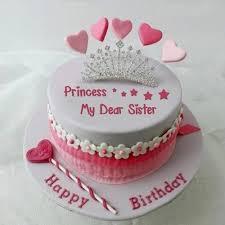 amazing birthday wish cake for sister