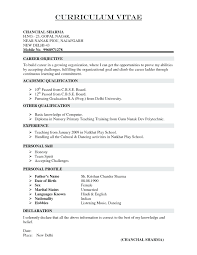 Cv Cleaner Resume Sample Com Resume Elegant Graphics Of House Cleaner