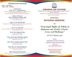 seminar invitation andaman law college invitation for national seminar at andaman law