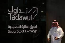 """تداول السعودية"""" تستحدث حدا أعلى لمؤشر السوق الرئيسة"""