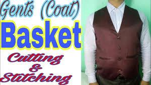 Basket Blazer Design Coat Basket Cutting And Stitching In Hindi
