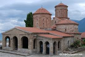 Image result for sveti naum