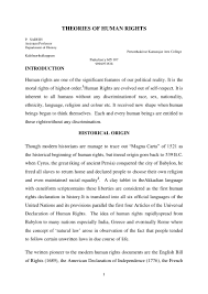 essay human rights shock culture essay extended essay human rights  theories of human rights full paper