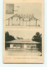 「古代の東大寺」の画像検索結果